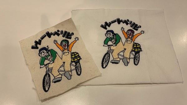 ユニクロ刺繍のサンプル